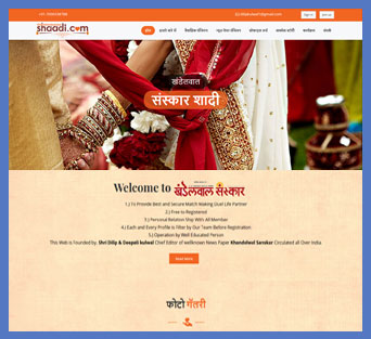 website indore
